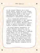Коко Шанель — фото, картинка — 15