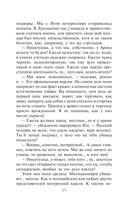 Страница 51