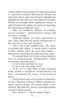 Страница 56