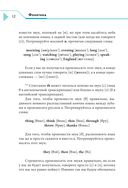 Английский язык с картинками — фото, картинка — 12