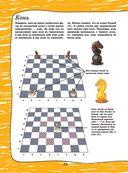 Шахматы — фото, картинка — 10