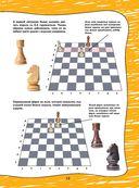 Шахматы — фото, картинка — 15