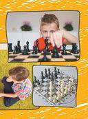 Шахматы — фото, картинка — 5