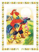 Книга для чтения малышам от 6 месяцев до 3-х лет — фото, картинка — 2
