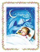 Книга для чтения малышам от 6 месяцев до 3-х лет — фото, картинка — 4