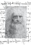 Дневник Леонардо да Винчи — фото, картинка — 2