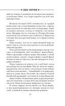 Князь советский — фото, картинка — 14
