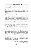 Князь советский — фото, картинка — 7