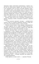 Князь Вольдемар Старинов. Чужая война — фото, картинка — 11
