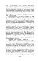 Князь Вольдемар Старинов. Чужая война — фото, картинка — 8
