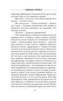 Туркестан — фото, картинка — 14