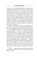Туркестан — фото, картинка — 6