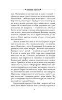 Туркестан — фото, картинка — 8