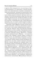 Теория Зигмунда Фрейда — фото, картинка — 11