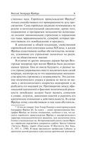 Теория Зигмунда Фрейда — фото, картинка — 7