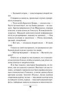Проклятие Гавайев (м) — фото, картинка — 11