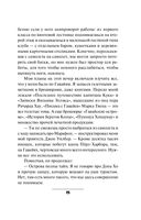 Проклятие Гавайев (м) — фото, картинка — 13