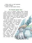 Белый щенок ищет хозяина — фото, картинка — 2