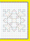 Волшебная мозаика для малышей — фото, картинка — 4