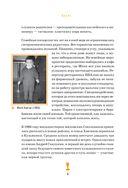 Браво. Авторизованная биография группы — фото, картинка — 3