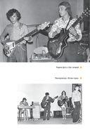 Браво. Авторизованная биография группы — фото, картинка — 10