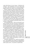 Юрий Мамлеев. Собрание сочинений. Том 3 — фото, картинка — 7