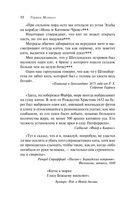 Моби Дик, или Белый Кит (м) — фото, картинка — 11