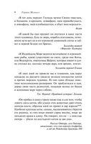 Моби Дик, или Белый Кит (м) — фото, картинка — 7