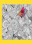Моя большая книга раскрасок и рисовалок — фото, картинка — 4