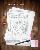 Маркеры! Рисуем яркие скетчи с Лизой Красновой — фото, картинка — 10