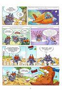 Насекомые в комиксах. Том 4 — фото, картинка — 2