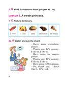 Английский язык. 3 класс. В 2-х частях. Часть 2 (+ CD) — фото, картинка — 8