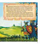 Сэр Периметр и первый Круглый стол короля Артура — фото, картинка — 2