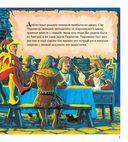 Сэр Периметр и первый Круглый стол короля Артура — фото, картинка — 4