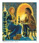 Сэр Периметр и первый Круглый стол короля Артура — фото, картинка — 6