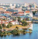 Минск: из руин к процветанию — фото, картинка — 4