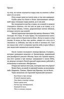 Вселенная Тарковские — фото, картинка — 8