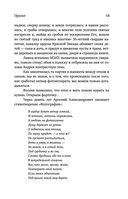 Вселенная Тарковские — фото, картинка — 10
