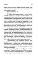 Вселенная Тарковские — фото, картинка — 12