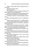 Вселенная Тарковские — фото, картинка — 7