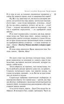 Белая голубка Кордовы — фото, картинка — 12