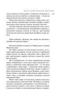 Белая голубка Кордовы — фото, картинка — 6