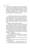 Белая голубка Кордовы — фото, картинка — 9