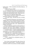 Белая голубка Кордовы — фото, картинка — 10