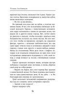 Арвендейл — фото, картинка — 14