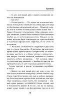 Арвендейл — фото, картинка — 15
