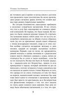 Арвендейл — фото, картинка — 6