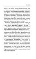 Арвендейл — фото, картинка — 7