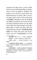 Немецкие легенды. Уровень 1 — фото, картинка — 5