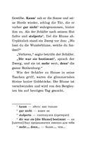 Немецкие легенды. Уровень 1 — фото, картинка — 6